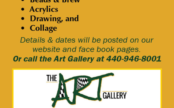 Coming to the Art Gallery -  The Art Gallery